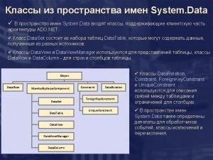 Data Column Data Column Add Data Column Collection