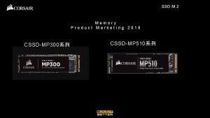 SSD M 2 Memory Product Marketing 2018 CSSDMP