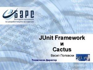 JUnit junit framework Assert Test Case Your Test