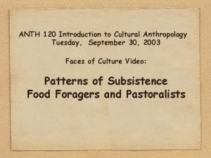 ANTH 120 Introduction to Cultural Anthropology Tuesday September
