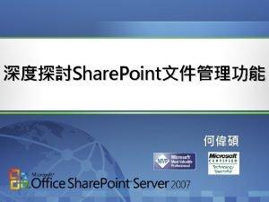 Info Path Intranet Extranet Internet Browser Info Path