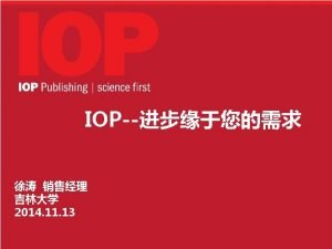 IOP 2000 2012 4 000 3 500 000
