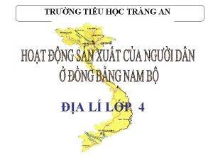 TRNG TIU HC TRNG AN A L LP