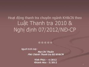 Hot ng thanh tra chuyn ngnh KHCN theo