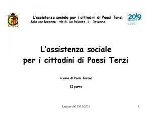 Lassistenza sociale per i cittadini di Paesi Terzi