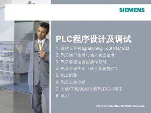 Programming Tool PLC 802 PLC 1 Programming Tool