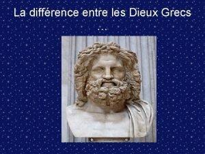 La diffrence entre les Dieux Grecs et les