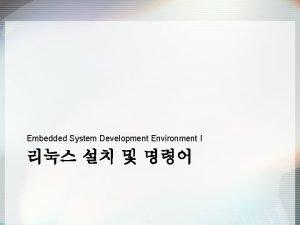 Embedded System Development Environment I 1 Embedded System