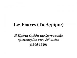 Gustave Moreau 1886 Georges Rouault 1937 Georges Rouault