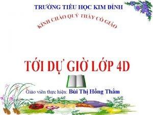 TRNG TIU HC KIM NH Gio vin thc