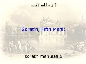 sori T mhlw 5 Sorath Fifth Mehl sorath
