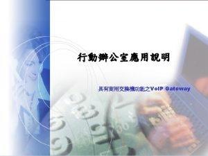 Netcom 513 512 514 511 515 GSM MOSA
