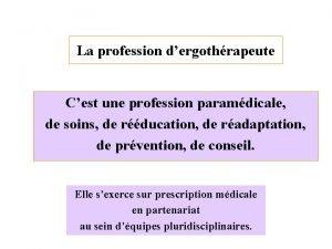 La profession dergothrapeute Cest une profession paramdicale de