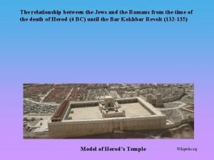 The relationship between the Jews and the Romans