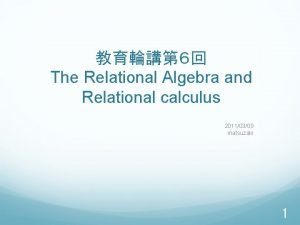 The Relational Algebra and Relational calculus 20110309 matsuzaki