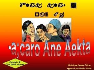 Alak klas pa 5 Copyright Tous droits rservs