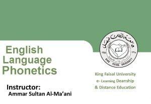 English Language Phonetics King Faisal University e Learning