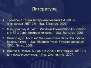 Microsoft NET Framework 3 0 Windows Microsoft NET