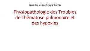 Cours de physiopathologie 3Anne Physiopathologie des Troubles de