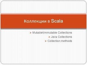 Scala MutableImmutable Collections Java Collections Collection methods scala