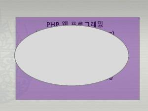 HTML 22 HTML CGI HTML Page 5 Web