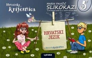 to je za tebe hrvatski jezik Kojim jezikom
