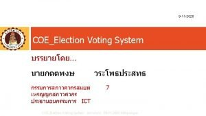 Platform Electronic Voting With Blockchain Technology Electronic voting