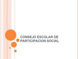 CONSEJO ESCOLAR DE PARTICIPACION SOCIAL COMITE DE LECTURA