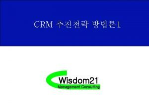 CRM 1 Wisdom 21 Management Consulting I CRM