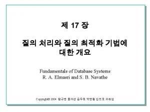 17 1 SQL 1 SQL SELECT LNAME FNAME