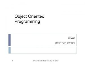 Memory leaks Default parameters Function overloading Operator overloading