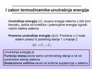 I zakon termodinamikeunutranja energija Unutranja energija U ukupna