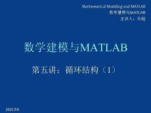 Mathematical Modeling and MATLAB MATLAB MATLAB 1 202138