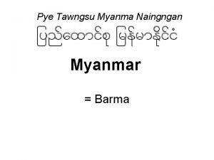Pye Tawngsu Myanma Naingngan Myanmar Barma Geografie Geografie