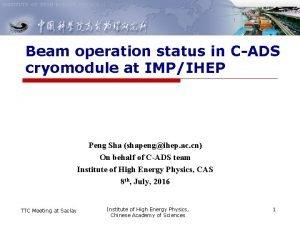 Beam operation status in CADS cryomodule at IMPIHEP