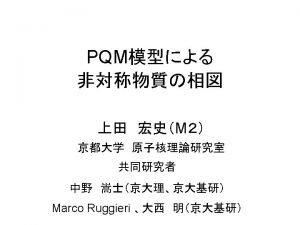 K Fukushima Phys Lett B 591 277 2004