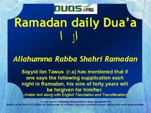 Ramadan daily Duaa Allahumma Rabba Shahri Ramadan Sayyid