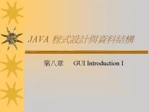 JAVA GUI Introduction I GUI java swingpackage Graphic