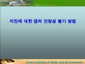 Korea Institute of Water and Environment Korea Institute