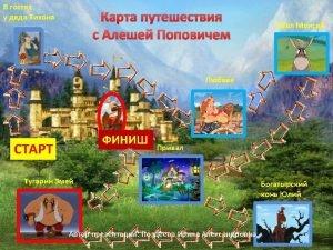 http www proshkolu ruuserOlgas 28file2672749 http img 3