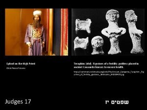 Ephod on the High Priest Bible Places Pictures