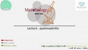 Objectives Introduction Epidemiology Definition Etiology Pathogenesis Pathology Clinical