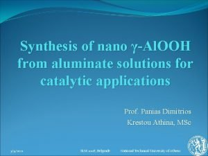 Synthesis of nano Al OOH from aluminate solutions