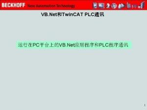 VB NetTwin CAT PLC Twin CAT Ads dllTwin