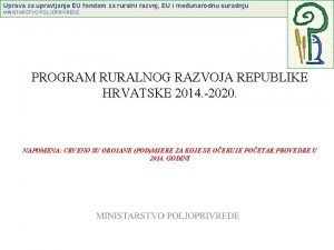 Uprava za upravljanje EU fondom za ruralni razvoj
