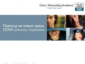 CCNA Discovery Exploration New CCNA 407 2007 Cisco