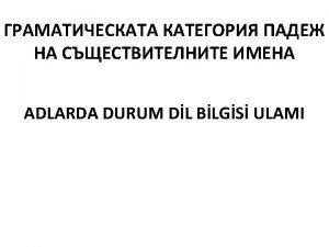 Casus Durum 1 Yaln Durum Nominatif Casus Nominativus