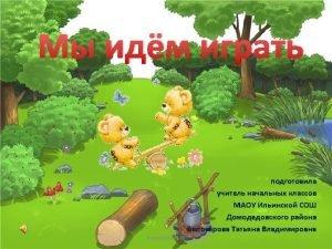 http img 26 dreamies deimg59bmqomwmbniro gif http imgfotki