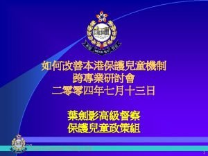 202139 Child Protection Policy Unit 2 2 202139