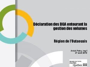 Dclaration des BGA entourant la gestion des volumes